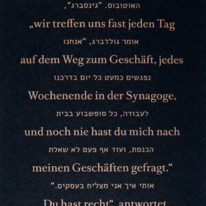 Jüdische Witze: Goldberg Und Ginsberg