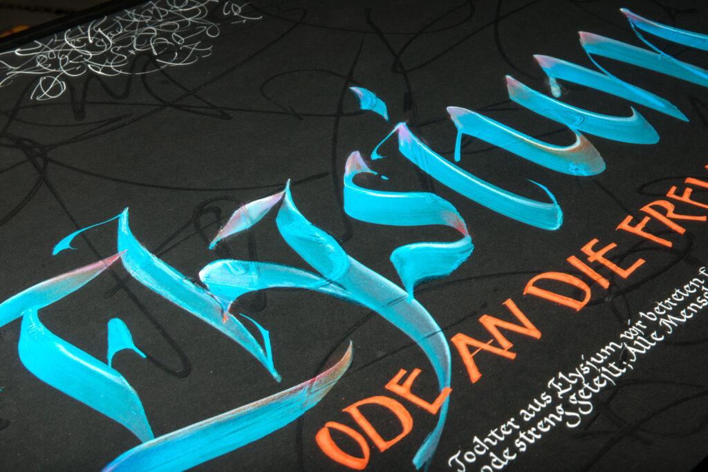 """Das Bild zeigt einen Ausschnitt der ARTLIT-Schiller-Kalligrafie """"Wagnis Europa"""" von Karin Bauer"""